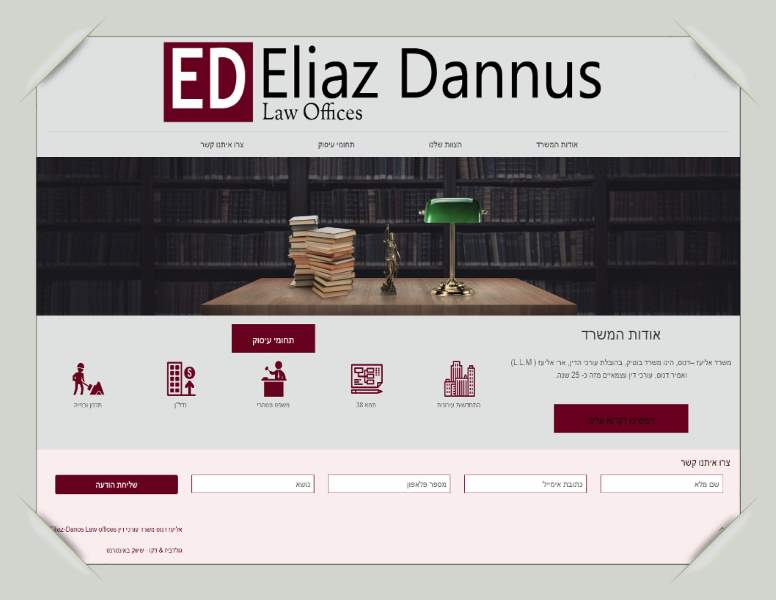 אליעז דנוס אתר לדוגמה